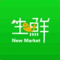 八鲜app最新版v3.8.9 安卓版