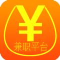 521兼职平台appv1.0.4 最新版