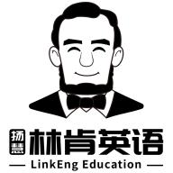 扬慧林肯英语app安卓版v1.0.0 免费版