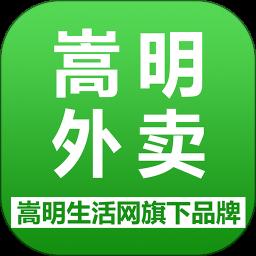 嵩明外卖萌台小吃app手机版v5.0.20200213 最新版