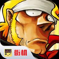 合金弹头5无敌币中文版v2020.10.14.10 虫虫助手版