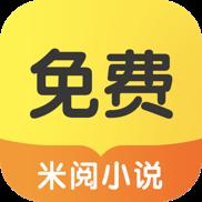 米悦小说在线阅读安卓版v3.8.1 手机版