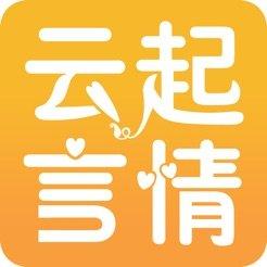 云起言情全文免费阅读app安卓版v2.2 最新版