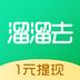 溜溜去赚钱appv1.0.1 最新版