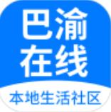 巴渝在线app最新版v3.0 安卓版