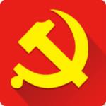 亨通党建手机最新版v3.2.3 安卓版