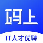 码上优聘app最新版v1.1.1 安卓版