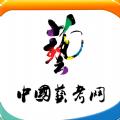 中国艺考网app官方版v1.1 手机版