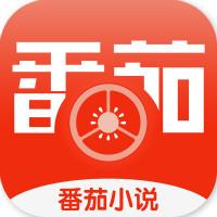 番茄追书大全app安卓版v1.0.43 手机版