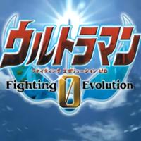 奥特曼格斗进化零破解版中文版v1.3.0.0 最新版