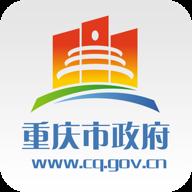 重庆政务服务网app最新版v2.3.2 手机版