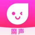 魔声交友app视频聊天交友v1.0.0 安卓版