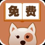 尽阅小说免费版v7.16.0 安卓版