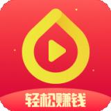 快逗短视频红包版v3.6.0 极速版