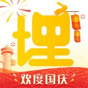 埋堆堆app国语版v3.9.58 最新版