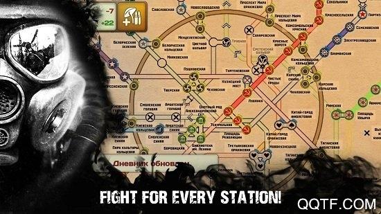 地铁避难所免费版v1.91 手机版