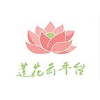 莲花云平台手机客户端v3.03.02 最新版