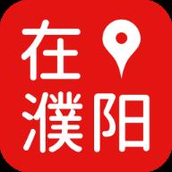 在濮阳app安卓版v1.0.0 最新版