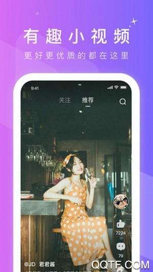 快逗传媒兼职赚钱app最新版v1.0 红包版