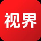 烽火通信信科视界app官方版v2.5.6 最新版