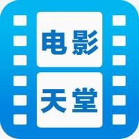 电影天堂破解加强版v1.0 最新版