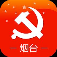 网络党校app安卓版v5.5.0 手机版
