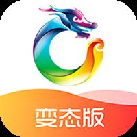 手游魔盒苹果免越狱版v1.0.0 免费版