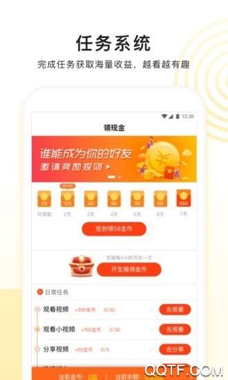 鸭鸭赚转发文章赚钱登录领红包app最新版v1.0.0 手机版
