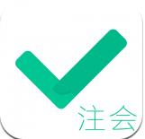 注会对题库app会计师考试题库v1.1.0 安卓版