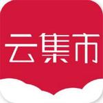 云集市app(手机摆摊)v1.1.8 最新版