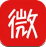 微微免费小说手机客户端v5.0.225 免费版
