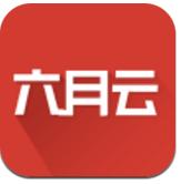 六月云小说app免费版v1.0 手机版