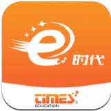 TIMES时代教育在线手机客户端v1.0.0 最新版