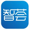 智荟星链app做任务赚佣金最新版v1.8 红包版