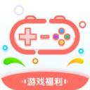 爱趣游戏盒ios最新版v75 变态版