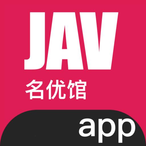 名优馆约app聊天社交平台v1.0.1 安卓版