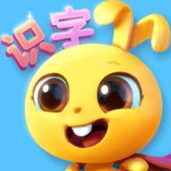 萝卜兔识字app最新版v2.0.36 安卓版
