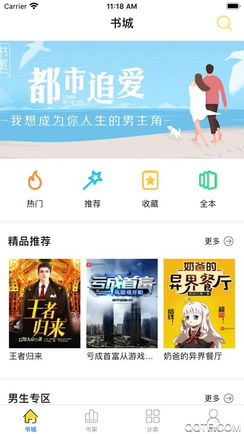 小扑读书app破解版v1.0.0 最新版