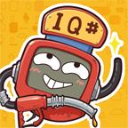 IQ加油站红包版v1.0.1 最新版