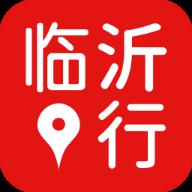 临沂行app最新版v1.0.0 安卓版
