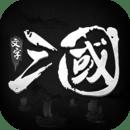 挑斗三国手游新版v1.0 安卓版