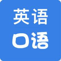 宝宝学英语噢app手机版v1.0.0 安卓版