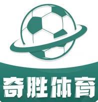 奇胜体育app苹果版v1.0.3 最新版