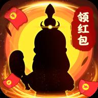 修仙成首富红包版v1.0.5 安卓版