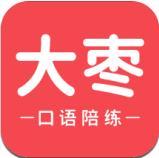 大枣口语陪练官方版v1.1.0 安卓版