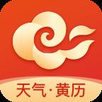 吉日天气app安卓版v1.0.0 最新版