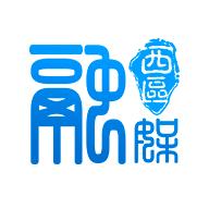 西区融媒体app安卓版v1.0.5 手机版