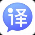 智能Ai翻译app手机版v3.0.0 免费版