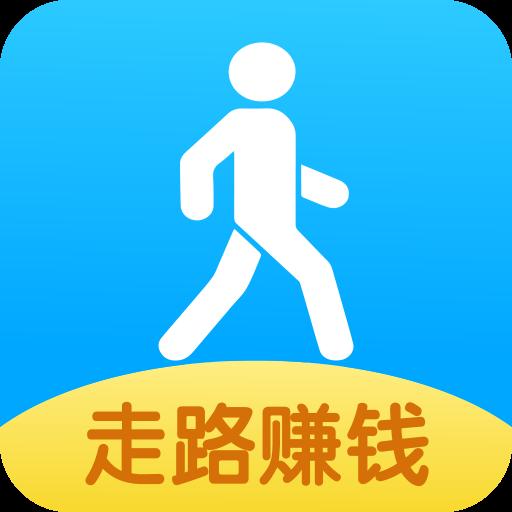 步步红包app邀请码最新版v1.0.6 红包版