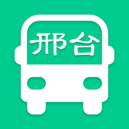 邢台公交线路查询app最新版v1.0.5 手机版
